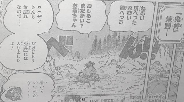 Spoiler One Piece 940 Janjikan Kedatangan Tokoh Penting di Tambang Kaido!