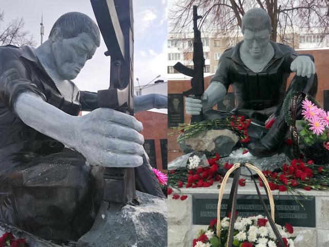 Жители Салавата негативно отнеслись к памятнику
