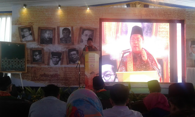 Menkominfo dan Ketua DPR RI Bicara Suara Muhammadiyah
