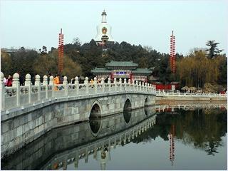 อุทยานเป่ยไห่ (Beihai Park)