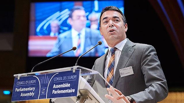 "Nikola Dimitrov: ""we are determined to make it"""