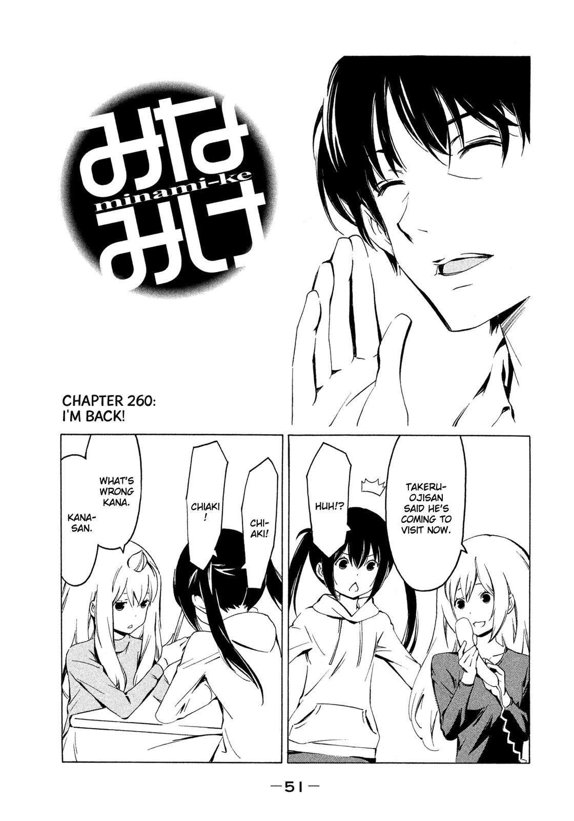 Minami-ke - Chapter 247
