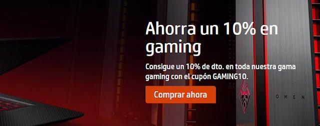Promoción 10% gaming HP Store Enero 2017