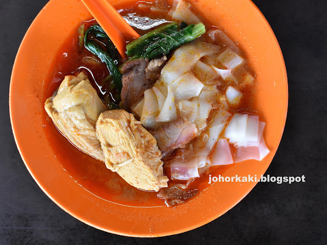 Curry-Sah-Hor-Fun-Kee-Kim-Huat-Coffee-Shop-成记咖哩河粉