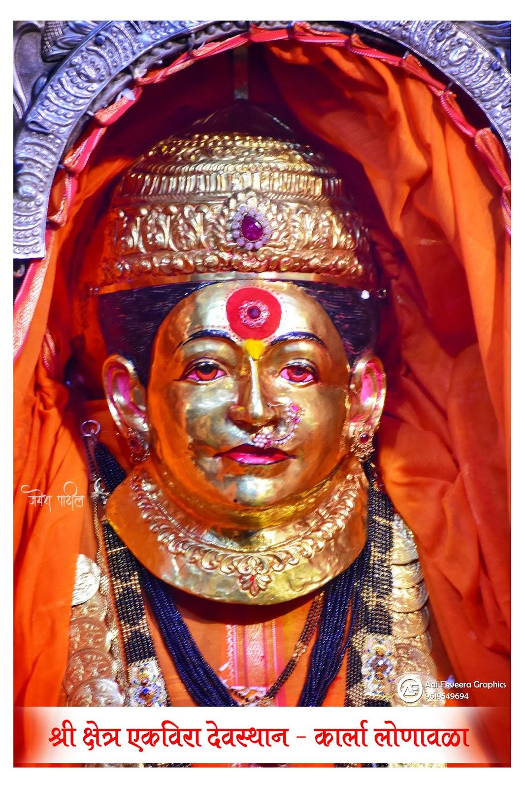 Jayesh Patil Ekveera Aai Hd Pic