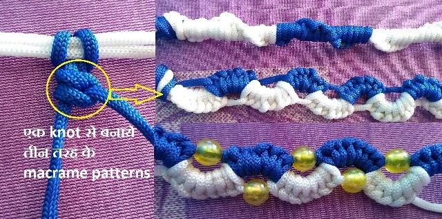 Double half hitch knot से बनाये तीन macrame patterns-Educational power creation