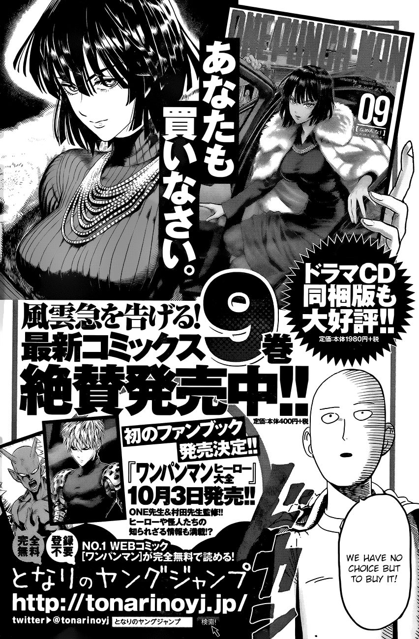 Onepunch-Man - Chapter 99