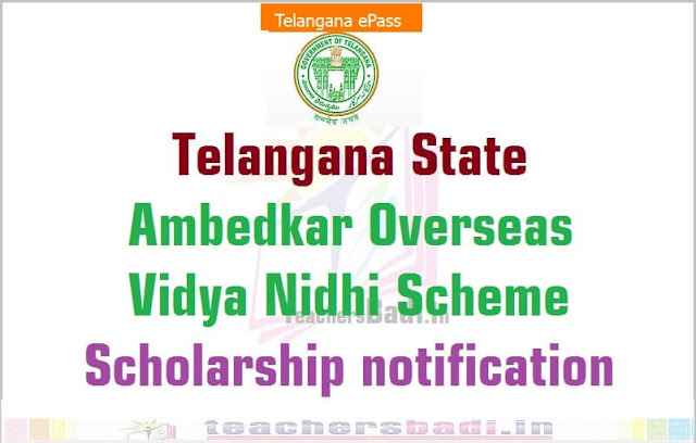 TS Ambedkar Overseas,Vidya Nidhi,Scholarship