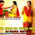 Mere Jigar Ka Tukda Ft.Sapna Choudhary Remix By DJ Rahul Gautam