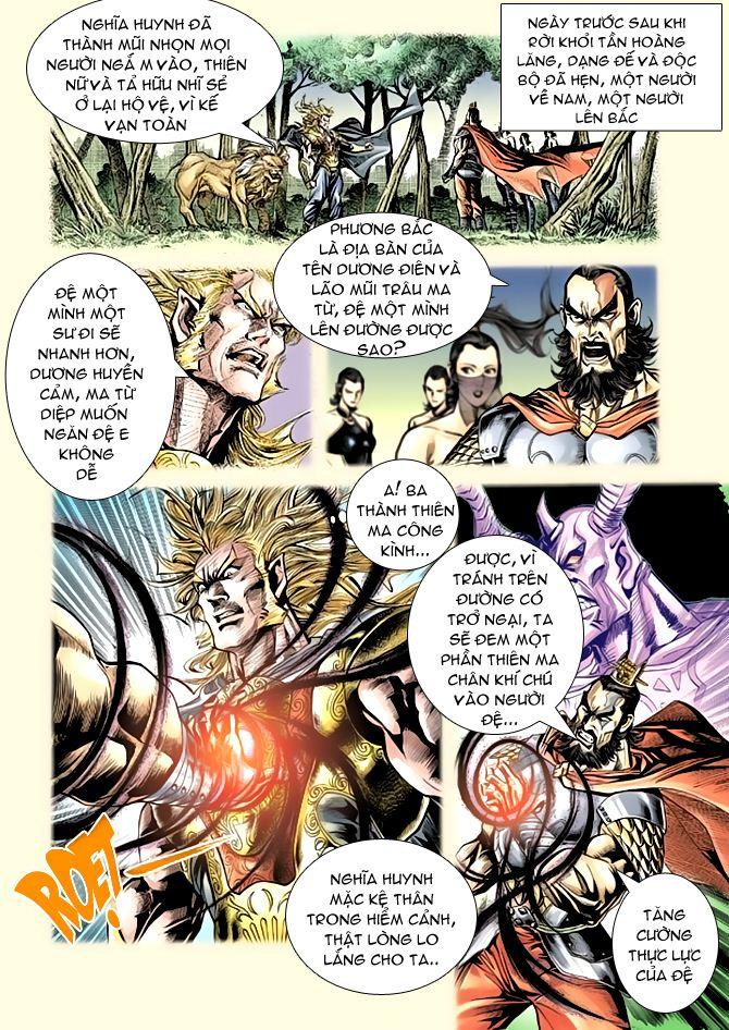 Đại Đường Uy Long chapter 63 trang 2