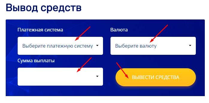 Регистрация в Bitcowe 5