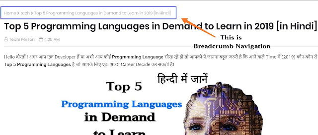 Breadcrumb Navigation Seo Tips and Tricks in Hindi 2019