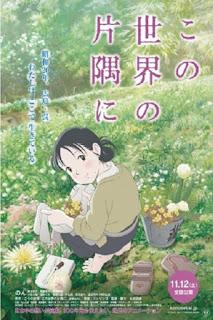 detail dan nonton trailer anime Kono Sekai no Katasumi ni (2016)
