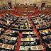 Υπερψηφίστηκε από ΣΥΡΙΖΑ και ΑΝΕΛ η τροπολογία για τις άδειες ψηφιακών τηλεοπτικών σταθμών