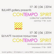 collector's exhibition