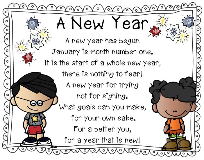 Top Happy New Year Poems For Kids Happy New Year Poems 2019 Poem