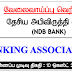 NDB Bank - Vacancies (Banking Associates)