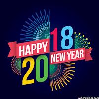 صور هابى نيو يير 2018 بطاقات معايدة العام الجديد
