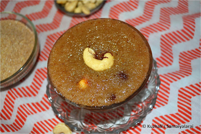 WHEAT RAVA KESARI / BROKEN WHEAT KESARI