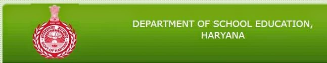 DSE SCHOOL Recruitment 2014
