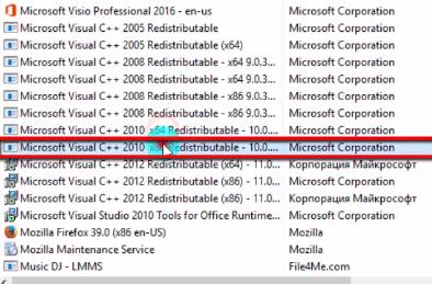 Msvcp100. dll отсутствует PES 2015 | Скачать и исправить отсутствующие DLL файлы