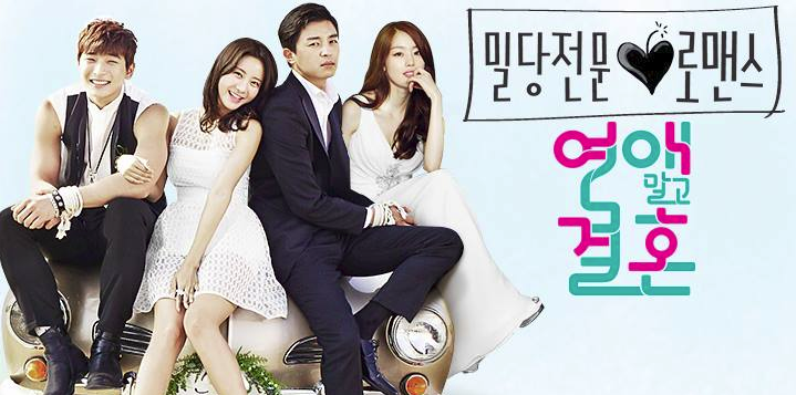 Married not dating cast