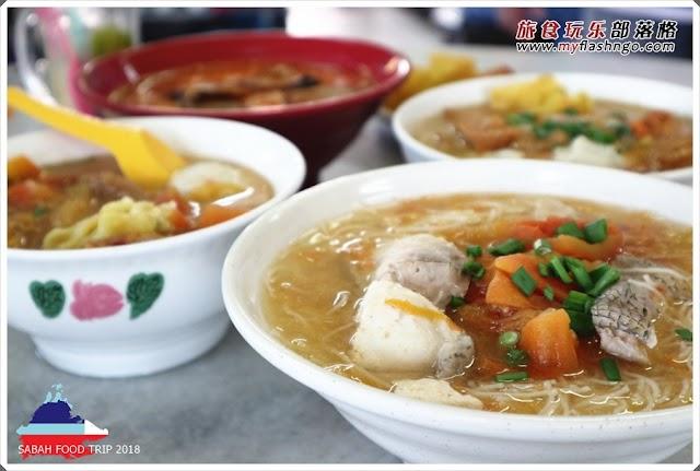 【沙巴食记】亚庇美食 - 好记鱼什 How Kee Fish Noodle