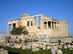 Arquitectura Griega, La Arquitectura Griega, El Erecteon, Palas Atenea, Plano del templo Erecteon,