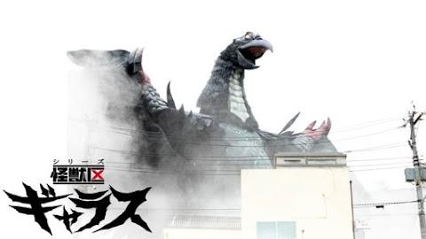 Projeto Monstro Sentinela Gallas Exclusivo no Unisatsu  Episódio Piloto Legendado em Português