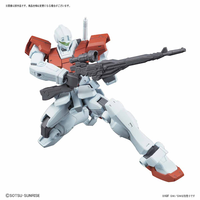 HGBC 1/144 GM Weapons