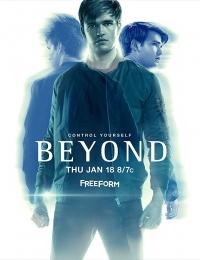 Beyond 2   Bmovies