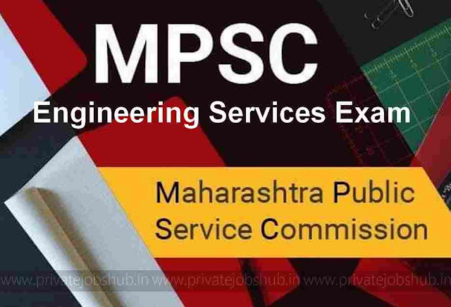 MPSC Engineering Services Exam