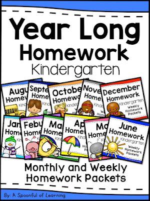 Year Long Kindergarten Homework! + EXTRA + FREEBIE!