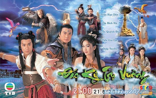 http://xemphimhay247.com - Xem phim hay 247 - Đắc Kỷ Trụ Vương (2001) - Gods Of Honour (2001)