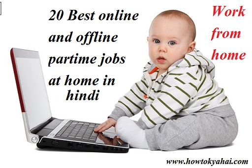 Best online and offline jobs at home