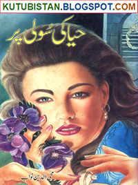 Haya Ki Sooli Par
