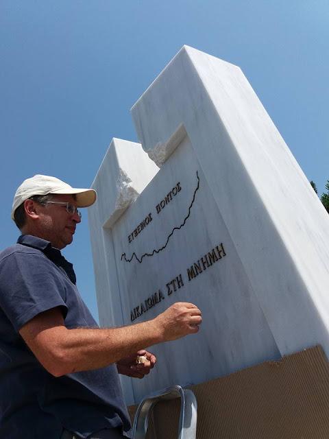 Αποκαλυπτήρια μνημείου για τη Γενοκτονία των Ελλήνων του Πόντου στο Δήμο Νέστου