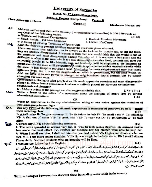 ba english sargodha university paper b group 2 1st annual 2019