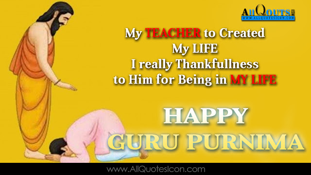 Best-Telugu-Quotes-Guru-purnima-Slokas-Quotes-Whatsapp-Pictures-Facebook-Wallpapers-Wishes-Images-Sayings-in-Telugu-Free