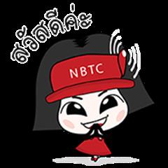 Nong Sailom