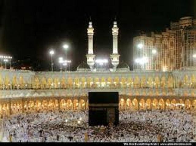 """خطبة الجمعة اليوم 23-9-2016 من الحرم المكى """" ما هو الحج المبرور """" للشيخ خالد بن على الغامدي يوم 21-12-1437 هجرياً"""