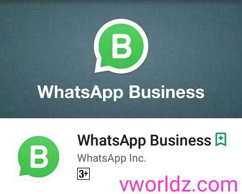 Whatsapp Business App Full Information In Hindi (Latest Tech News)