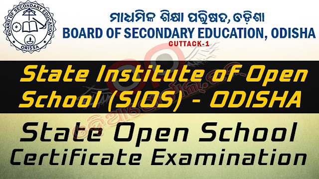 Odisha State Institute of Open School (SIOS) & Board of Secondary Education (BSE), Odisha has published Time Table OR Schedule  for Odisha State Open School Certificate Examination (SOSCE), 2016 (2nd). SIOS: TIME TABLE For State Open School Certificate Exam 2016 (2nd) By BSE, Odisha