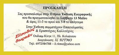 δωρεάν ιστοσελίδες γνωριμιών στην Οδησσό