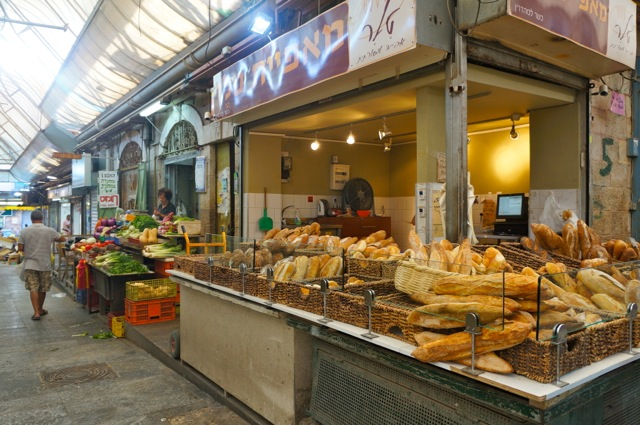 Machane Yehuda Market in Jerusalem