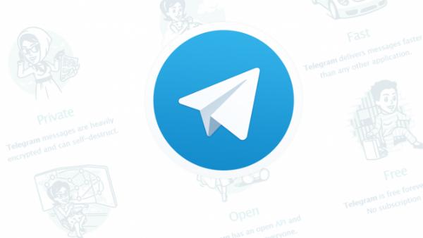 بالصور: تطبيق تليجرام يطلق تحديثا جديدا