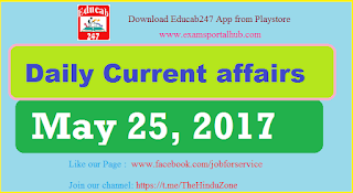 Daily Current affairs -  May 25th, 2017 for all competitive exams