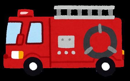 横向きの消防車のイラスト