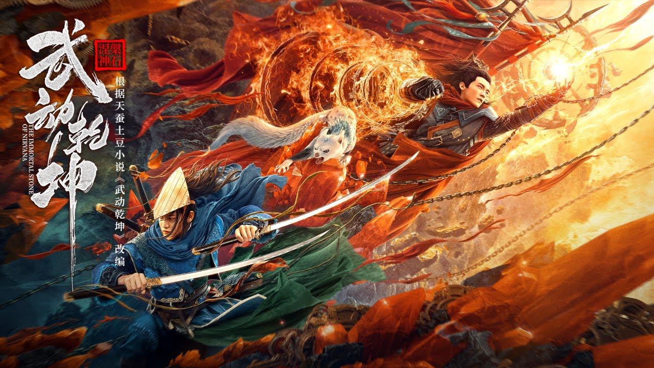 Hình ảnh Vũ Động Càn Khôn Niết Bàn Thần Thạch
