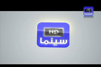 HD Cinema - Nilesat Frequency